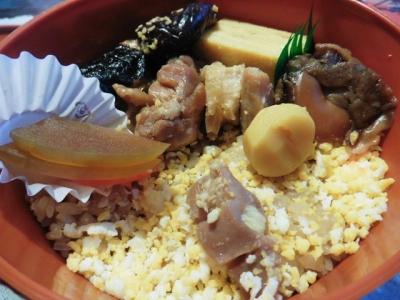 鶏樽飯 (2)