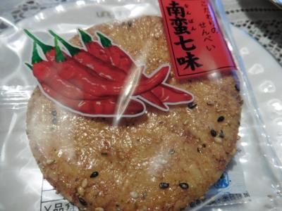 片岡食品 (6)