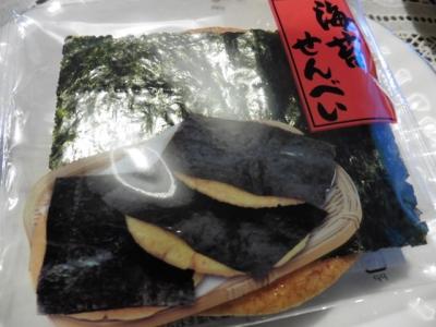 片岡食品 (11)