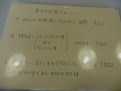 エーデル2 (3)