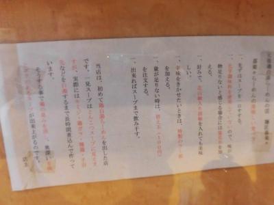 きらら (2)