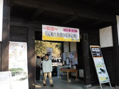 桶川ふるさと (4)
