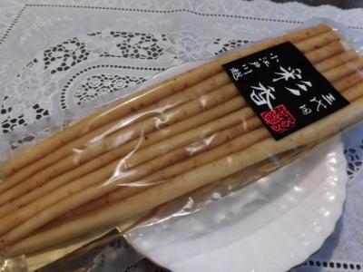 彩香 (6)