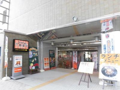コバトン食堂 (4)