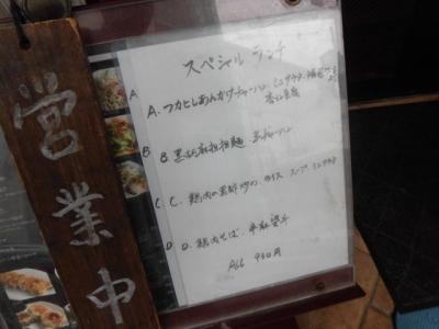 王龍 (9)