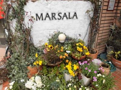 マルサーラ (4)