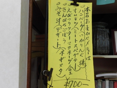 仙龍 (3)