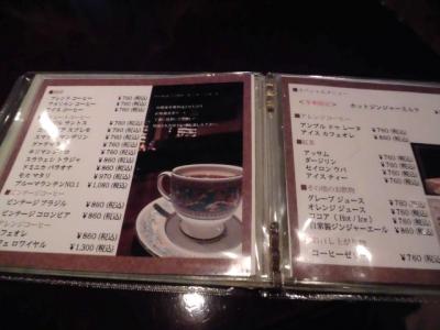 皇琲亭 (3)