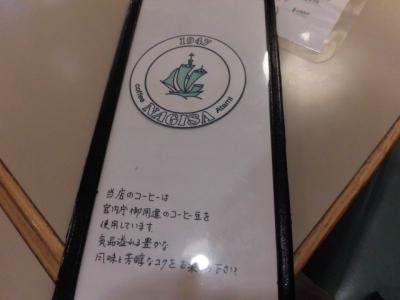 ナギサコーヒー (7)