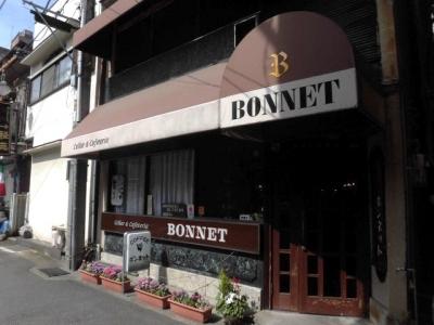 ボンネット (2)