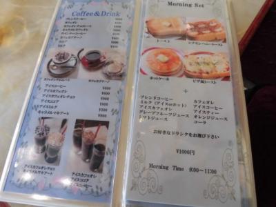 喫茶アカオ (5)