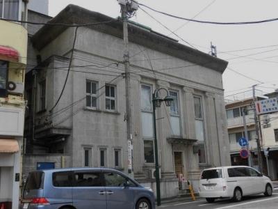 熱海商工会議所