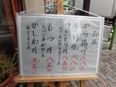 宮川 (2)