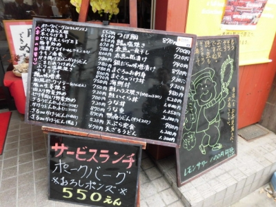 梨の実 (3)