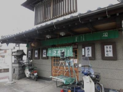 あか沢 (6)