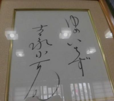 あか沢 (13)