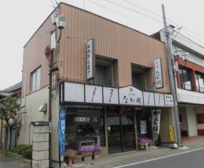 なか川 (2)
