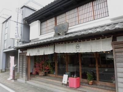 壱の蔵 (2)