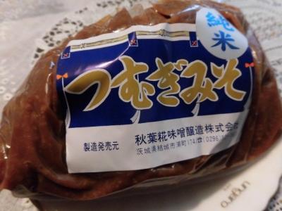 秋葉糀味噌