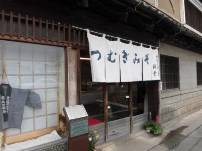 秋葉糀味噌 (3)