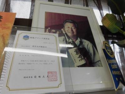 蔵元小田屋 (3)