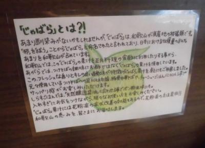 あがら (4)