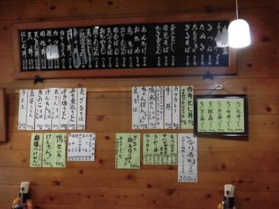 ともえ屋 (3)