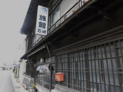 石崎旅館 (3)