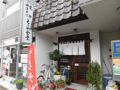 もりや食堂 (3)