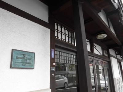 豊田屋旅館 (4)