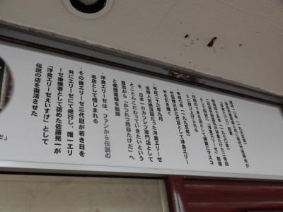 えいすけ (11)