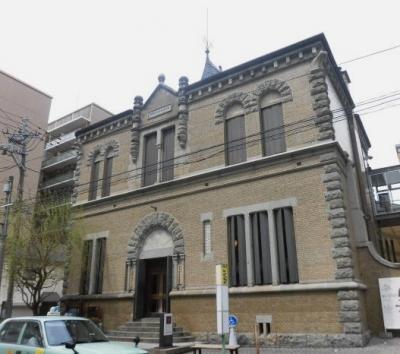 第九十銀行 (2)