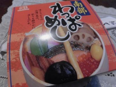 わっぱ弁当 (3)
