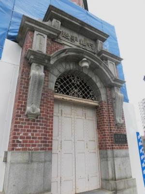 盛岡銀行 (6)
