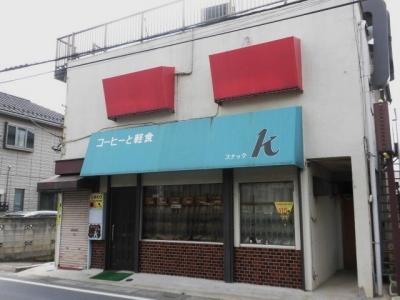 ケイ (7)