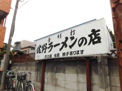 たかの (3)