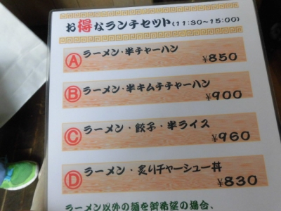 たかの (4)