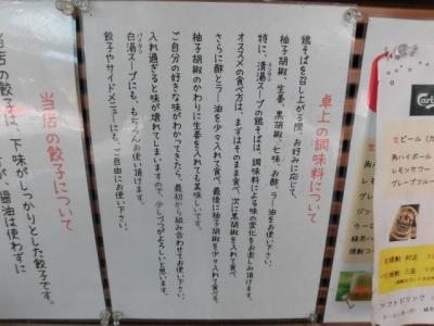 そると (4)