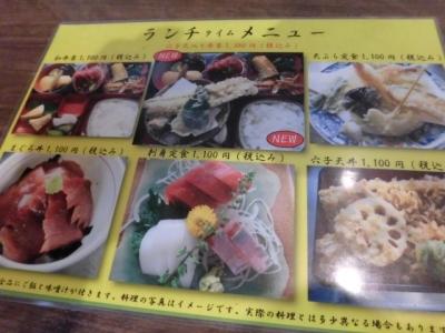 浅野 (3)