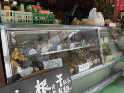 大沢製麺所 (2)