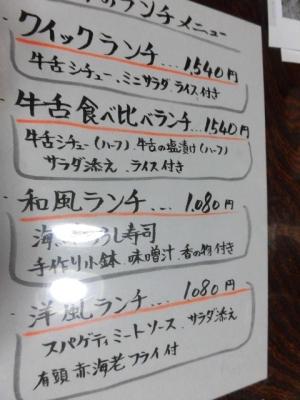 栄 (8)
