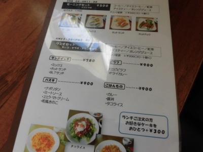 花ぽっと (4)