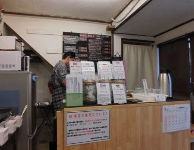 喫茶MON (4)