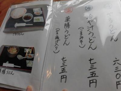 平井家 (4)