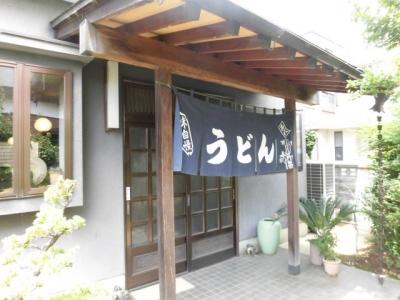 平井家 (15)