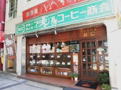 BC栃木県庁 (3)