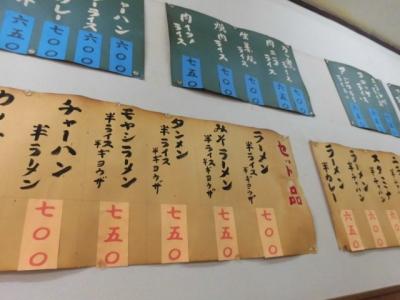 いこい食堂 (4)