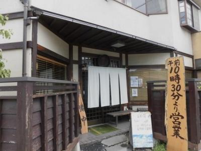 成木屋 (5)