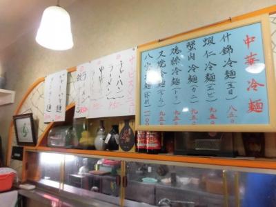福鳳楼 (3)