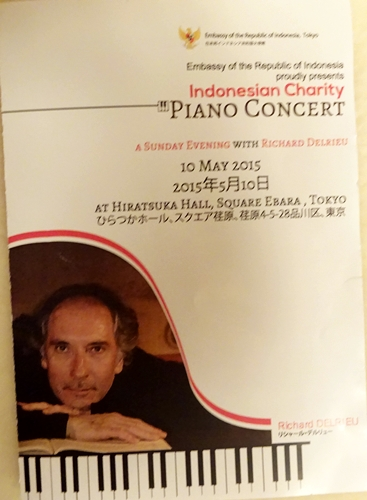 DSC01882コンサートプログラム